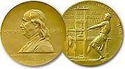 Medalla Pulitzer